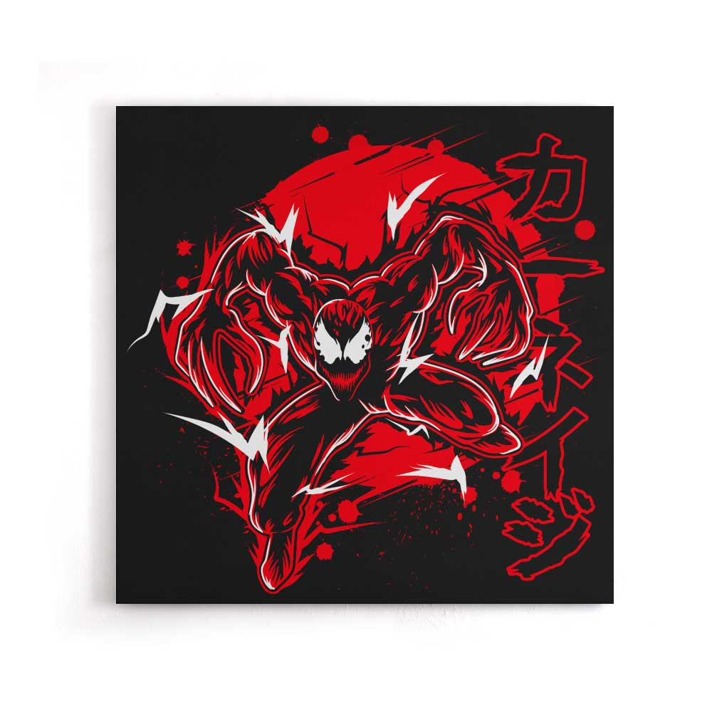 Carnage Power - Canvas Print