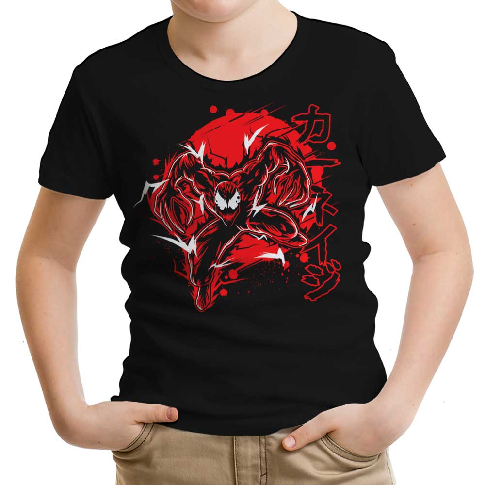 Carnage Power - Youth Apparel