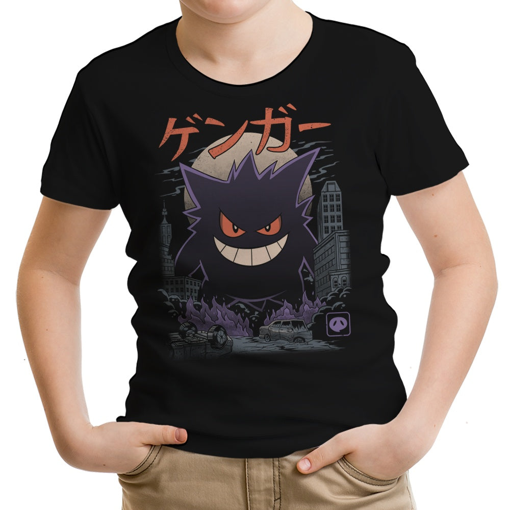 Ghost Kaiju - Youth Apparel