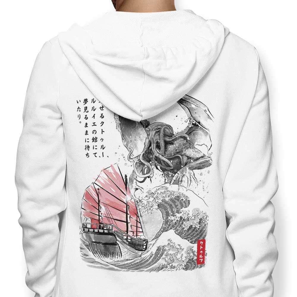 Great Old One Sumi-e - Hoodie