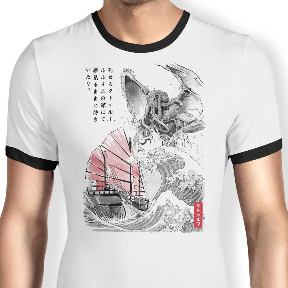 Great Old One Sumi-e - Ringer T-Shirt