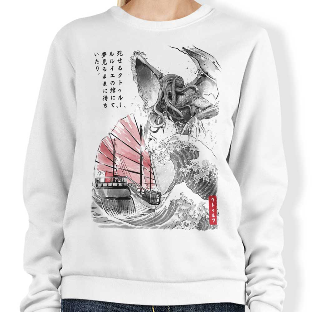 Great Old One Sumi-e - Sweatshirt