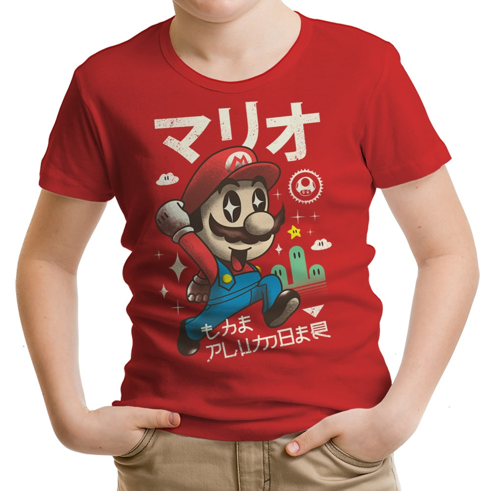 Kawaii Red Plumber - Youth Apparel