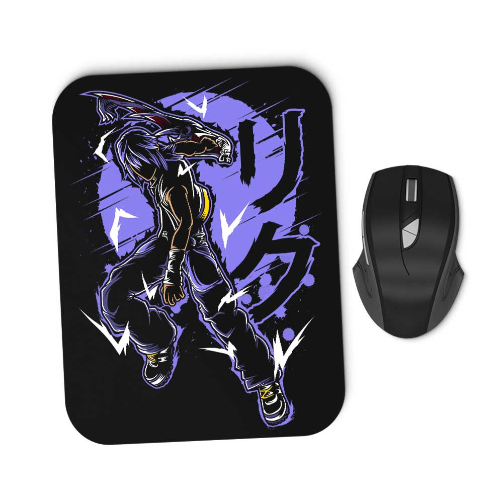 Keyblade Wielder Power - Mousepad