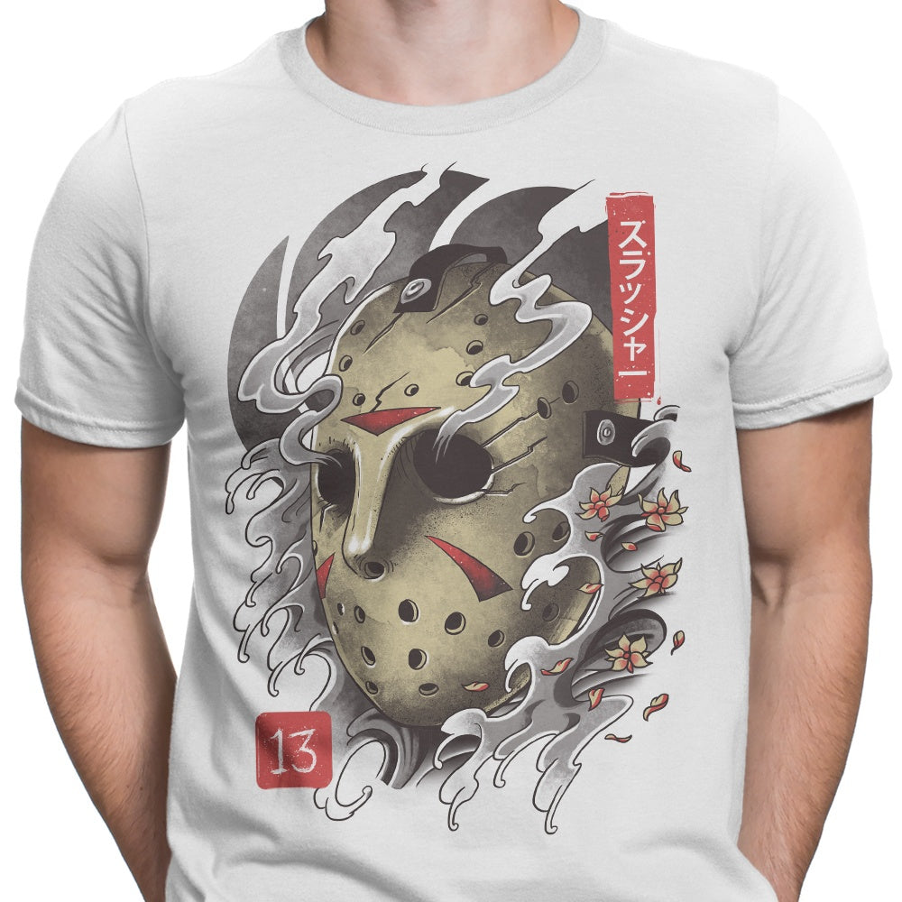 Oni 13 Mask - Men's Apparel