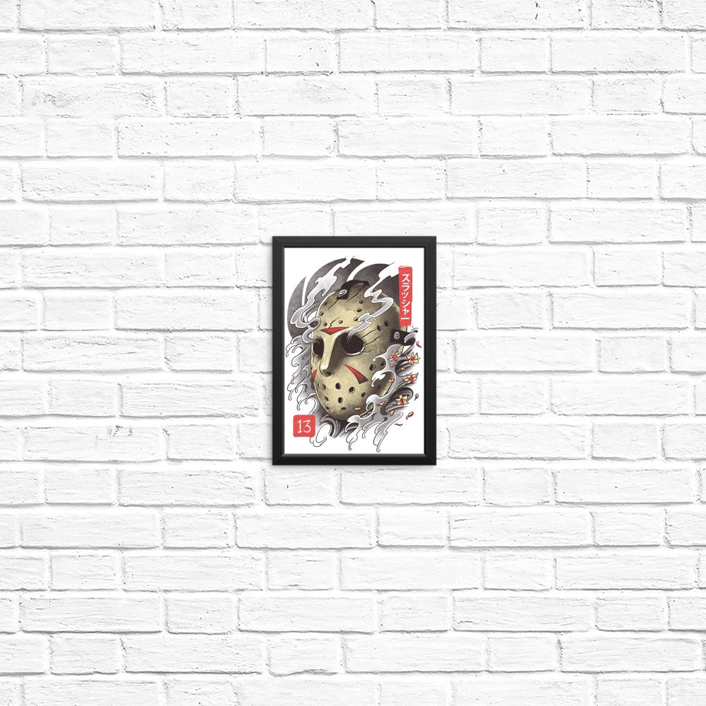 Oni 13 Mask - Posters & Prints