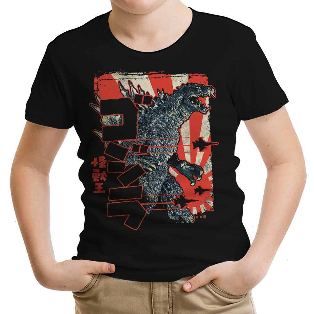 Pop Godzilla - Youth Apparel