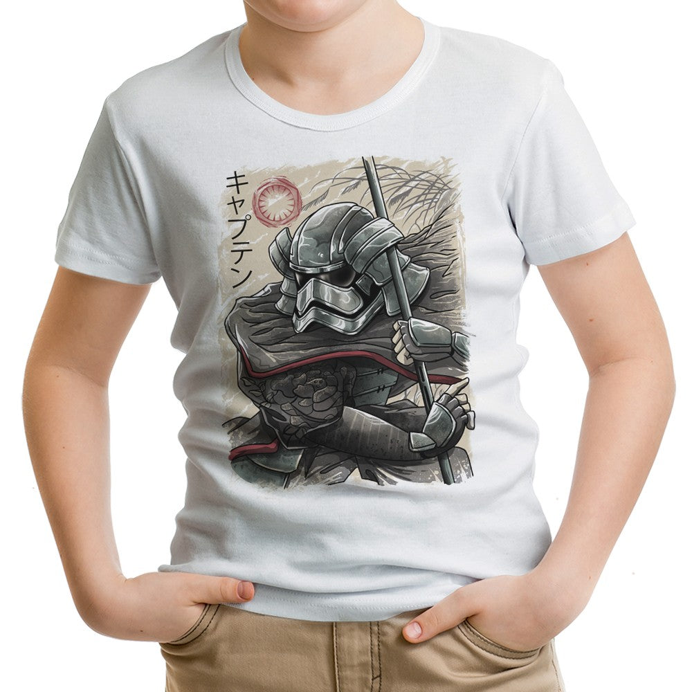 Samurai Captain - Youth Apparel