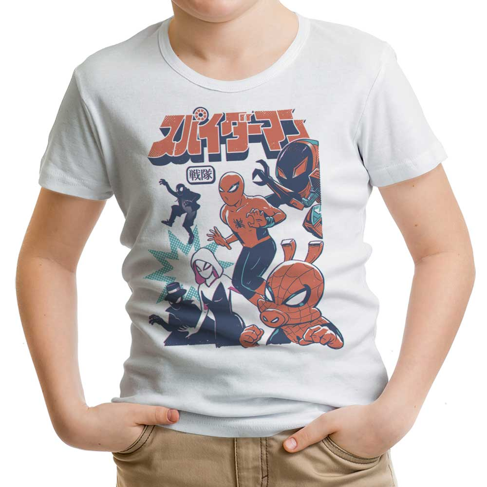 Spider Squadron - Youth Apparel