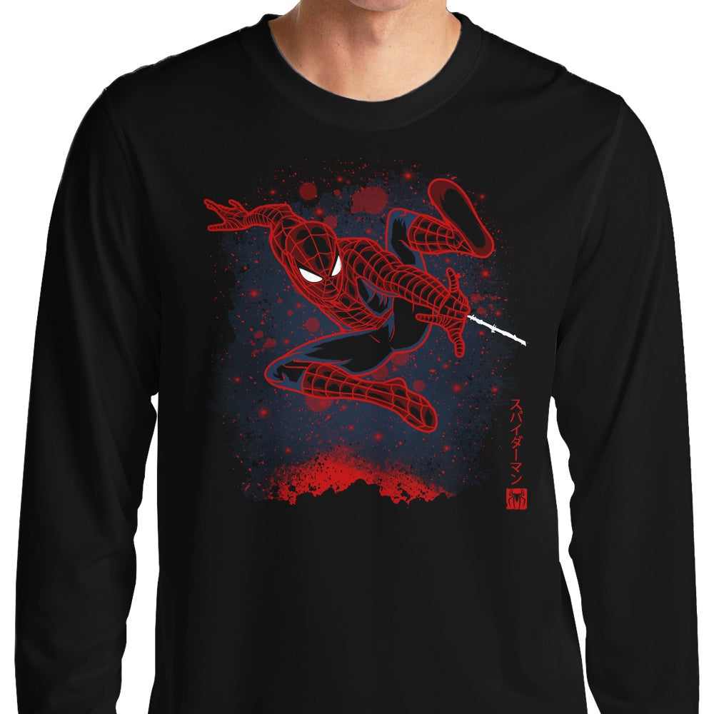 The Amazing Spider - Long Sleeve T-Shirt