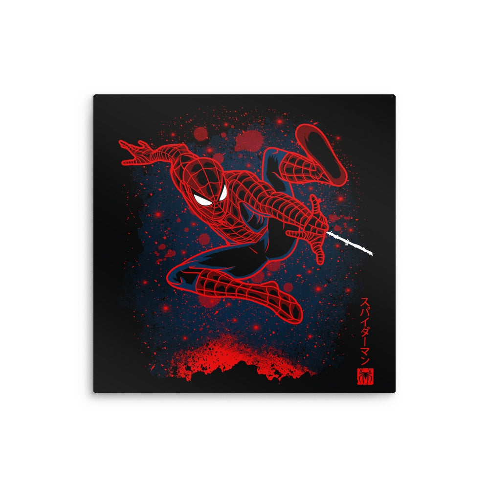 The Amazing Spider - Metal Print