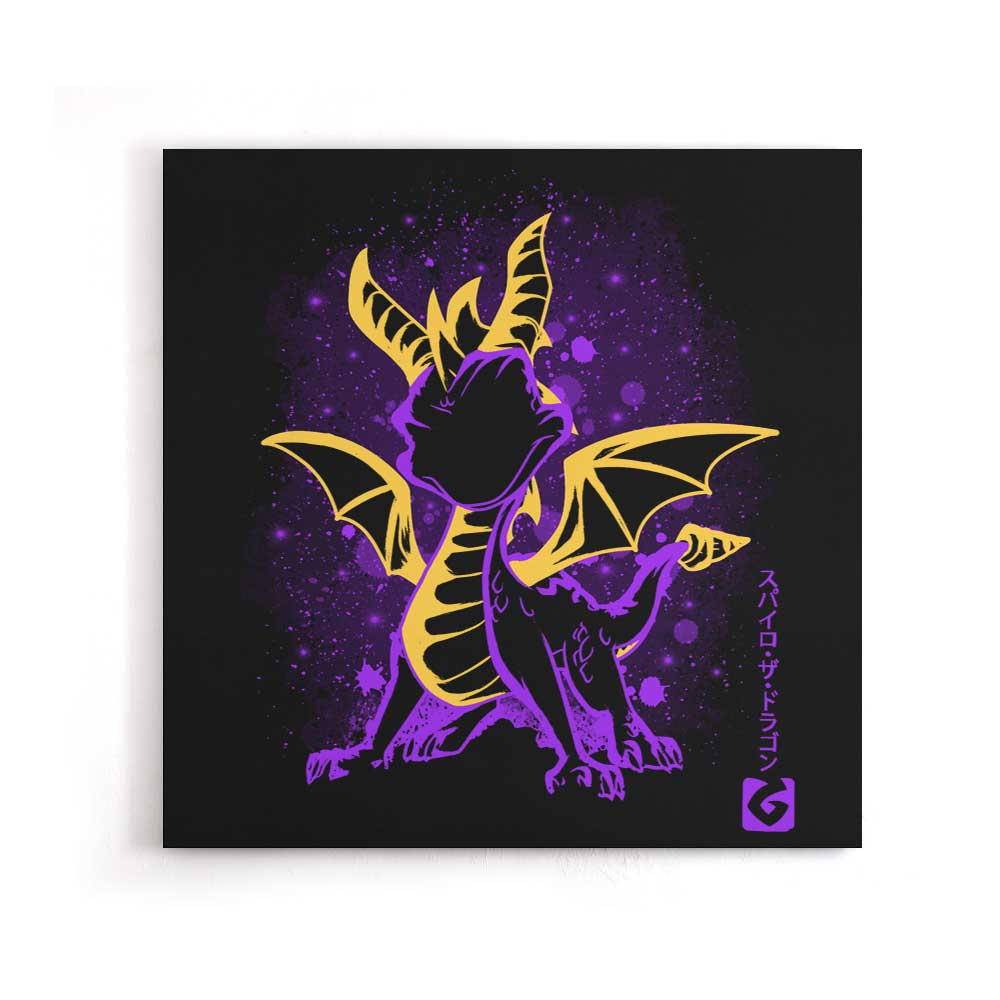 The Fiery Dragon - Canvas Print