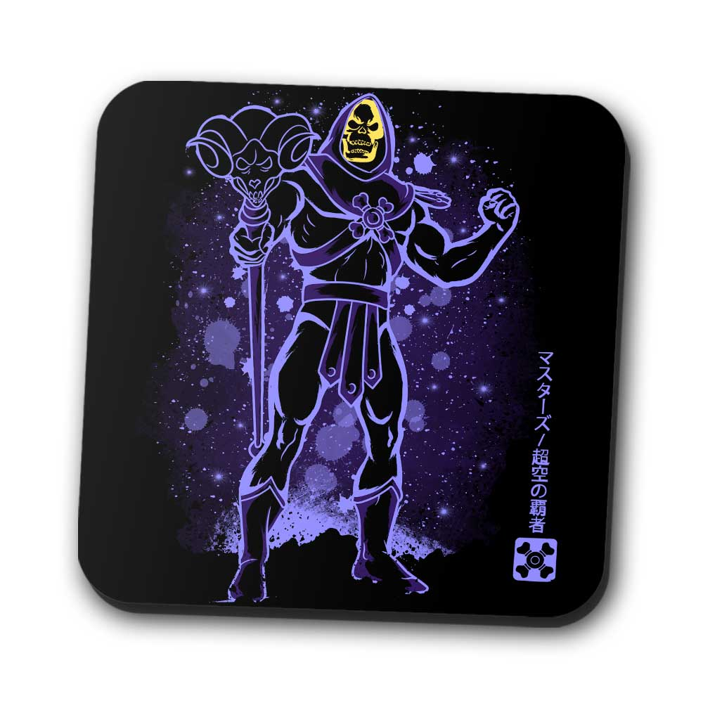 The Overlord of Evil - Coasters