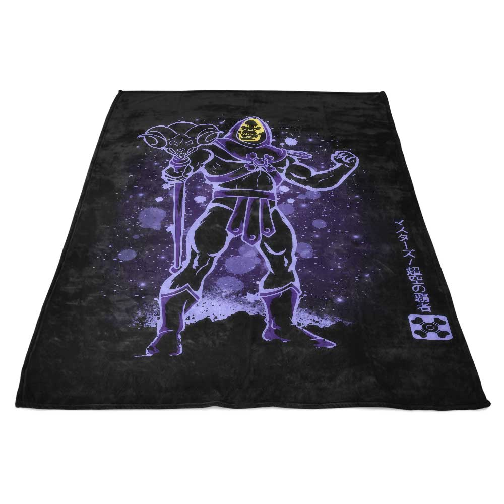 The Overlord of Evil - Fleece Blanket
