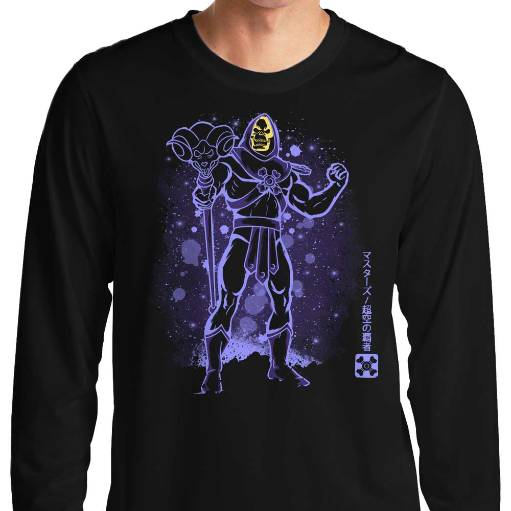 The Overlord of Evil - Long Sleeve T-Shirt
