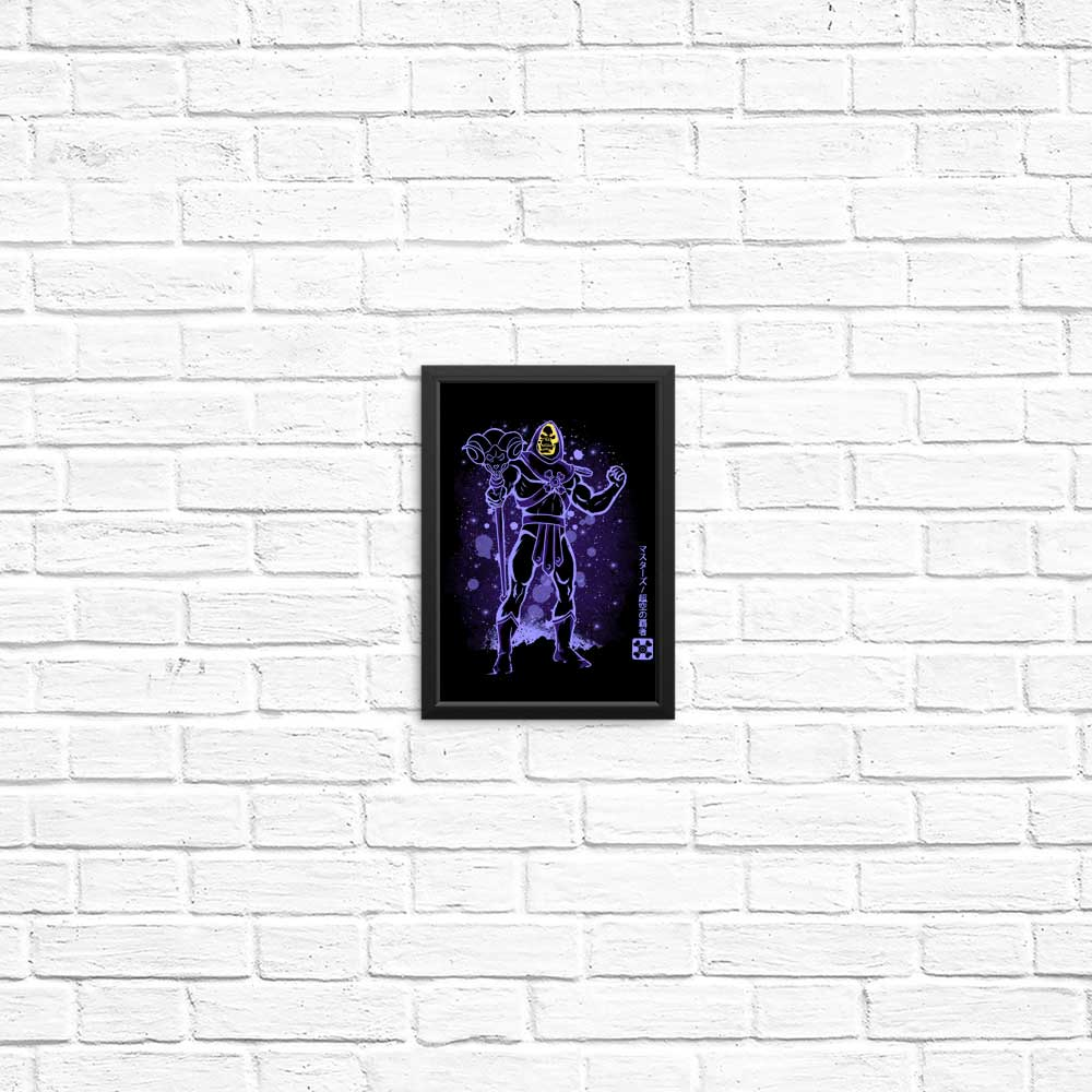 The Overlord of Evil - Posters & Prints