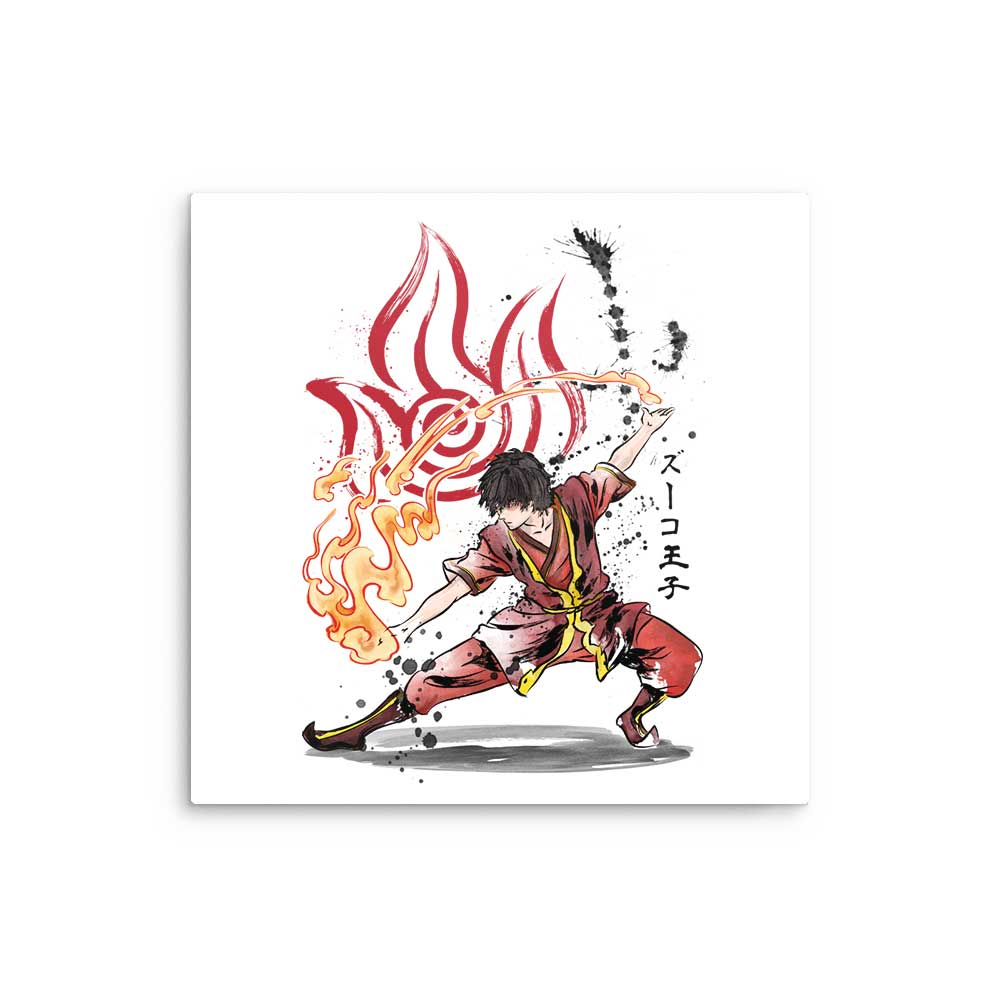 The Power of the Fire Nation - Metal Print