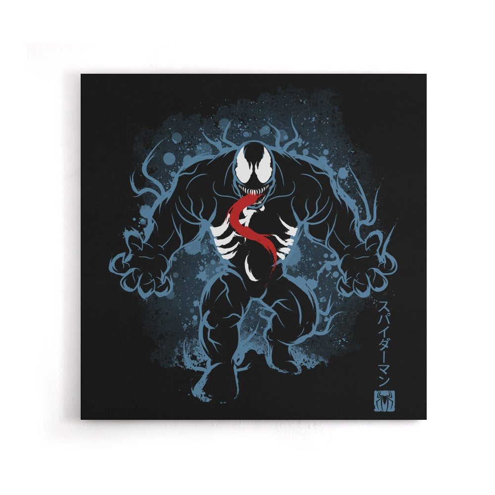 The Symbiote - Canvas Print