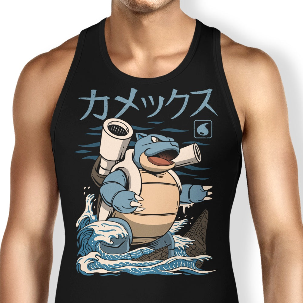 Water Kaiju - Tank Top