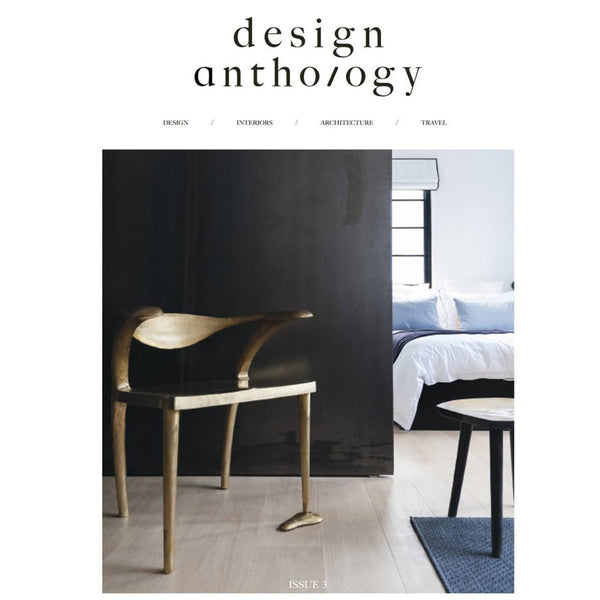 Design Anthology Issue3 - Eclectic Cool