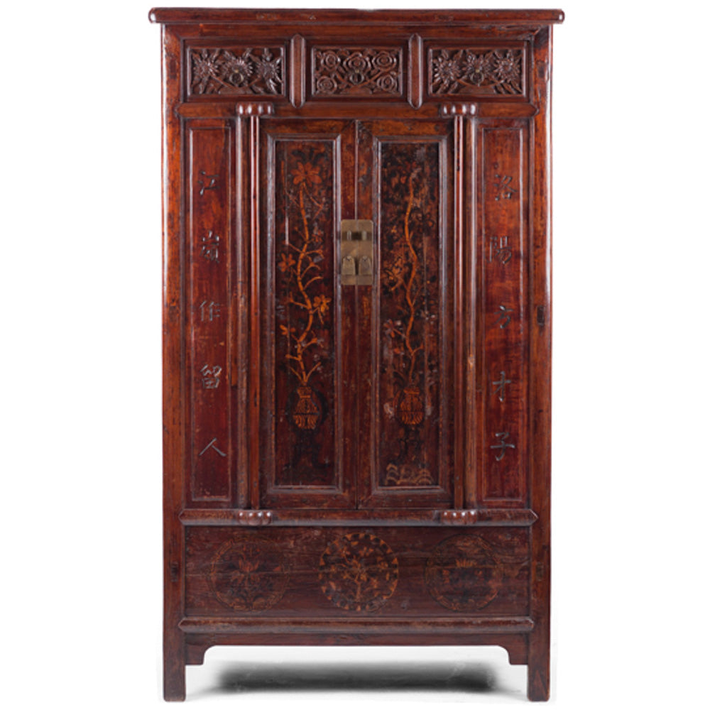 Well-Educated Oriental Antique Cabinet Antiques Cabinets & Cupboards