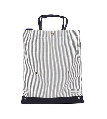 Brown Breath Deliver Bag Stripe - Men's Online Shopping in Singapore | The Assembly Store - 1