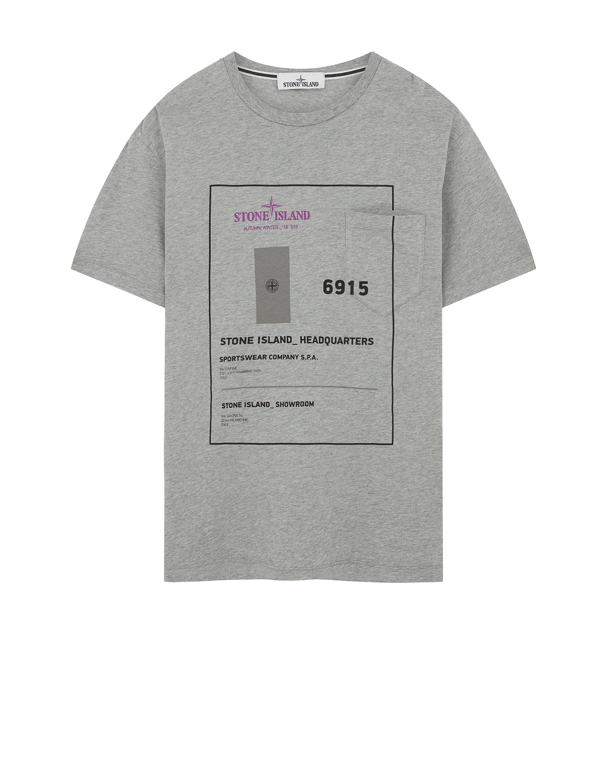 23783 INDUSTRIAL 3 T-Shirt in Dust