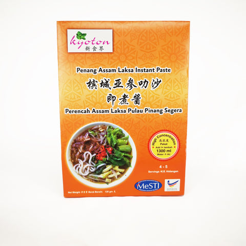 Kyoton Concentrated Penang Assam Laksa Paste (100g)