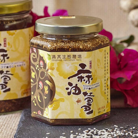 Ginger Sesame Oil Sauce 麻油薑 (200g)