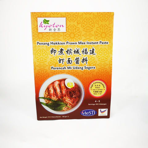 Kyoton Concentrated  Penang Hokkien Prawn Noodles Paste (100g)