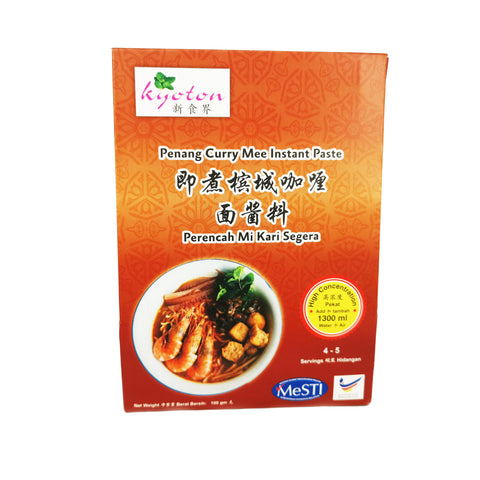 Kyoton Concentrated Penang Curry Mee Paste (100g)