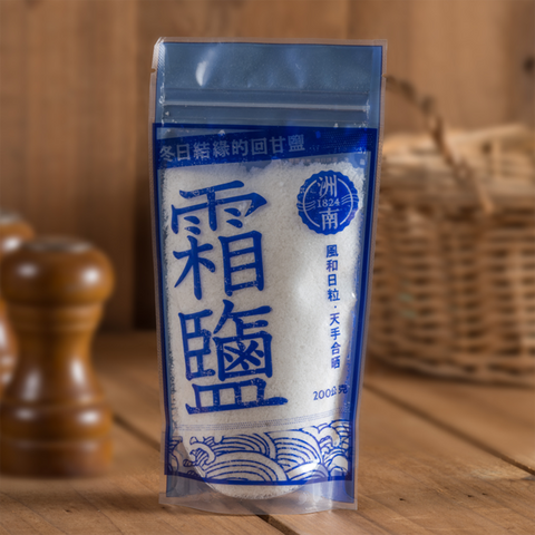 Taiwan Winter Frost Sea Salt 台灣霜鹽 (200g)