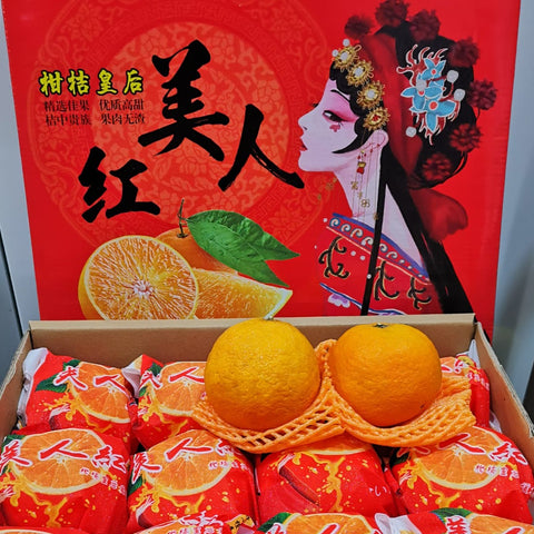 Red Chio Bu Ponkan (16pcs)