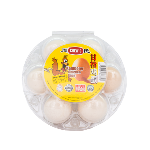 Chew's Kampong Chicken Eggs (Per Packet)