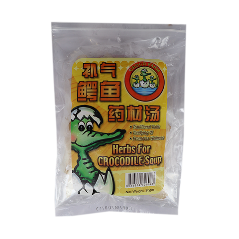 Crocodile Soup Herbs (Packet)