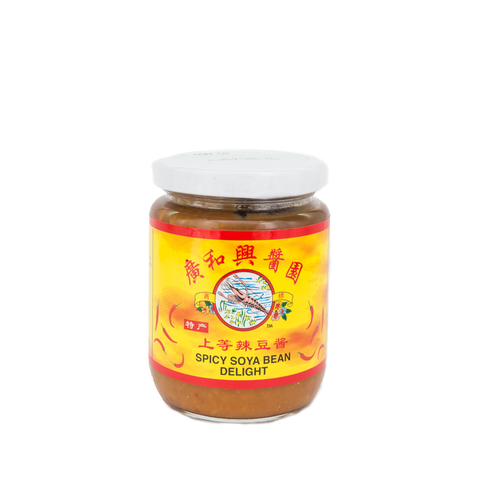 Kwong Woh Hing Spicy Soya Bean Delight (250g)