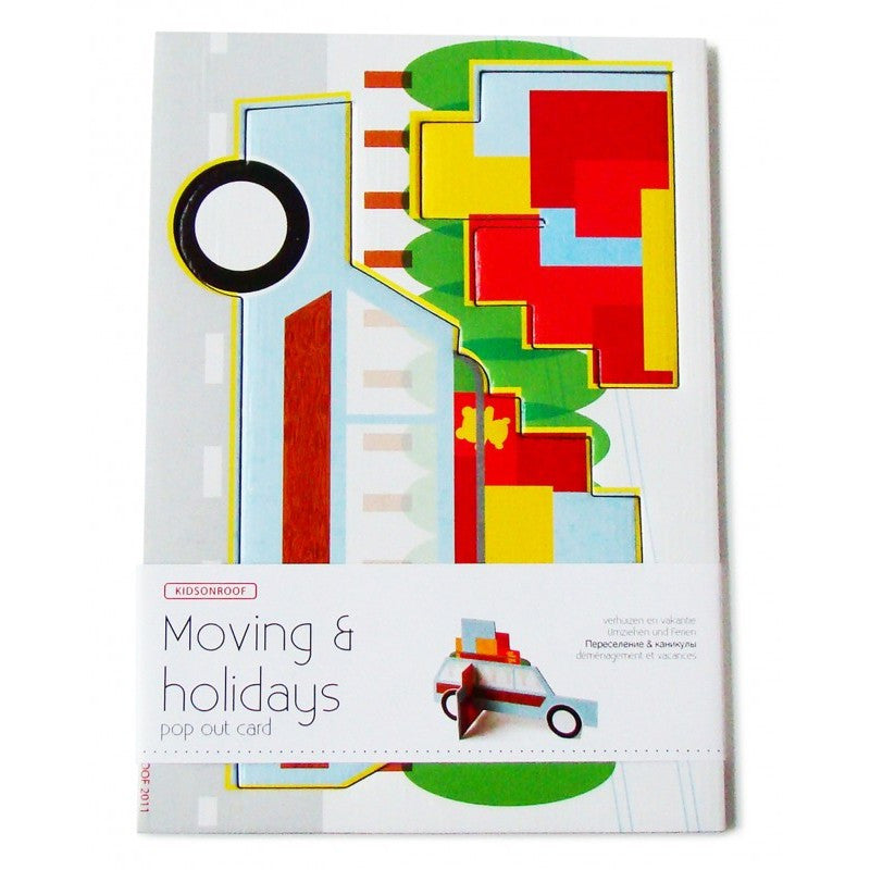 pop out card - moving & holidays