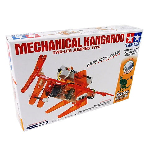 mechanical kangaroo