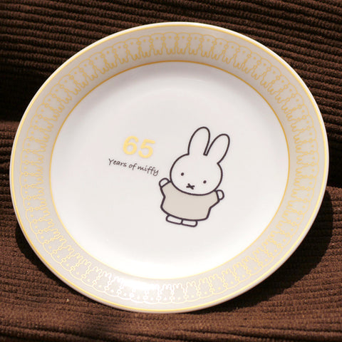Miffy 65週年紀念版餐碟 65 years of Miffy Pottery Plate - Pastel