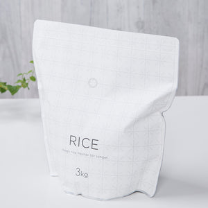 日本極米保鮮袋(一包2個) Ultimate Rice Fresh-Lock Bag ( A pack of 2)