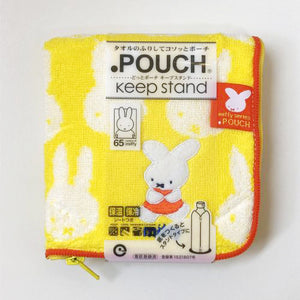 Miffy毛巾拉鍊袋 - 黃色 Miffy Towel Zip Bag - Yellow