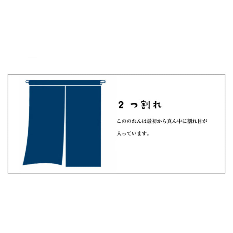 Little Twin Stars 日本製門簾*Little Twin Stars Door Curtain