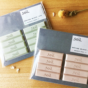 Soil 硅藻土吸濕方塊 - 小 Soil Drying Block Sing Block S (2 colors)