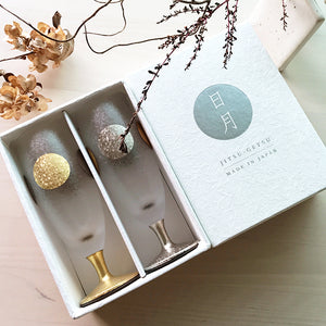 『日 月』酒杯套裝 Sun & Moon Short Wine Glass Set