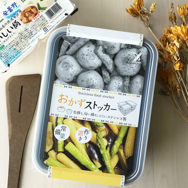 日本食物保鮮盒 1730ml*Japan Food Storage Box 1730ml