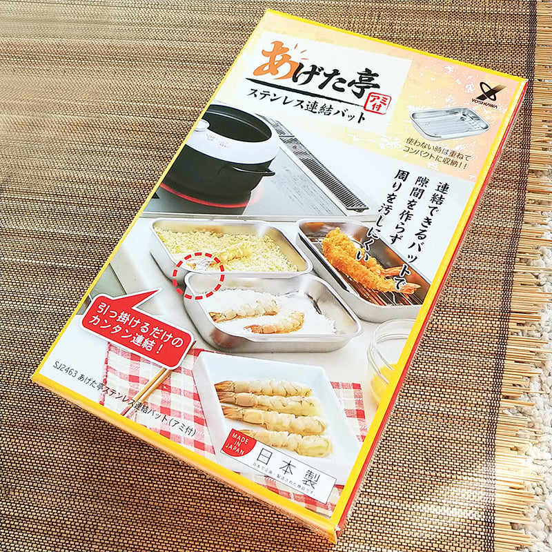 日本不銹鋼炸物料理盤 Japan Stainless Steel Cooking Tray