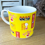 史努比日語言葉水杯 Snoopy Japanese Words Mug