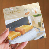 日本陶瓷吐司棒 Ceramic Toast Steamer