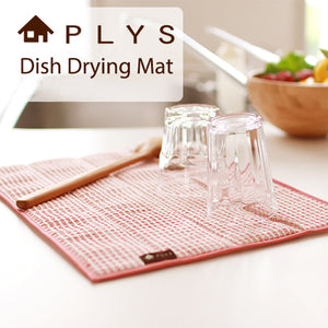 日本 PLYS 碗碟吸濕墊 PLYS Dish Drying Mat