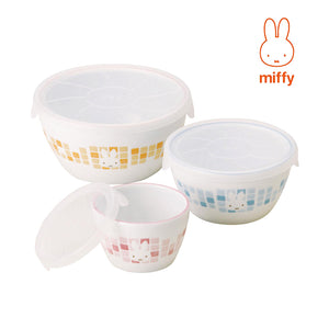 Miffy日本氣密保鮮碗套裝 Miffy Airtight Storage Bowl Set
